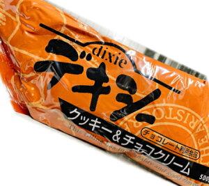 丸和油脂 デキシークッキー&チョコクリーム 500g 3980円(税込)以上で送料無料
