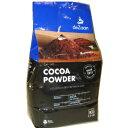 3袋で送料無料(一部地域除く) デザーン ココアパウダー 1kg