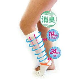 一般医療機器 MB メディカルソックス フィットタイプ 着圧ソックス 膝下 靴下 むくみ 医療用弾性ストッキング 血栓予防 メンズ レディース 男性 女性 手術後 弾圧 段階 着圧 加圧 日本製