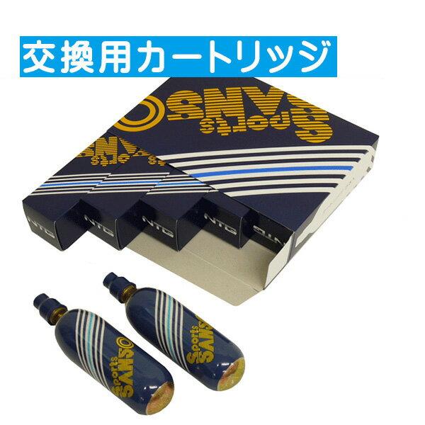 スポーツ酸素 DX 交換 カートリッジ ガス缶 5本パック スポーツ 携帯酸素 酸素 O2 アスリート 登山 トレッキング マラソン ランニング