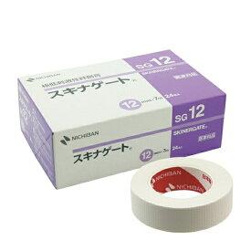 ニチバン 極低刺激性絆創膏 スキナゲート 12mm幅 7m巻き 24巻入り