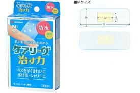 ニチバン ケアリーブ 治す力(M/L/LLサイズ) 防水タイプ 絆創膏 日本製 水に強い 目立たない モイストバッド 透明 低刺激 【メール便 送料無料】
