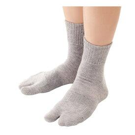 外反母趾 サポートソックス 1足組 日本製 抗菌 防臭 テーピング編み ソックス 靴下 外反母趾 サポート アルファックス【メール便 送料無料】