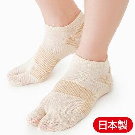 薄手でしっかり 外反母趾 サポートソックス 1足組 日本製 メッシュ素材 テーピング編み ローカット ソックス 靴下 サポート 薄手 薄い しっかり アルファックス【メール便 送料無料】