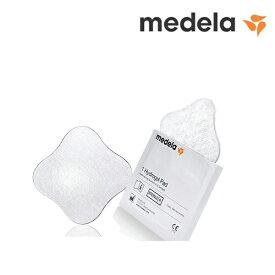 メデラ正規品 ハイドロジェルパッド 乳首ケア medela メデラ正規代理店 正規代理店 出産 育児 母乳育児