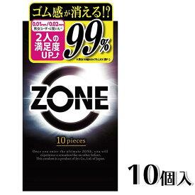 コンドーム ZONE 10個入り 1箱 ゾーン JEX ジェクス 避妊具 避妊用品 ステルスゼリー 男性向け 違和感解消【ネコポス 送料無料】
