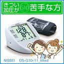 NISSEI 上腕式 デジタル血圧計 DS-G10-11_tilted 介護 健康管理 血圧計 医療