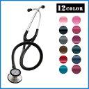 聴診器 リットマンカーディオロジーIII littmann 正規品 リットマンカーディオロジー3 littmann_cardiology3 littmann_c...