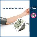 上腕式デジタル血圧計 DSK-1031 ESH 欧州高血圧学会臨床試験合格モデル 介護 健康管理 血圧計 医療 NISSEI