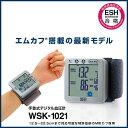 NISSEI 手首式デジタル血圧計 エムカフ搭載 WSK-1021 ESH 欧州高血圧学会臨床試験合格モデル 介護 健康管理 血圧計 医療