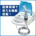 ジェット式ネブライザー ヴィガーミスト 吸入器 喘息 ぜん息 小児喘息 ウイルス対策