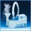超音波式ネブライザー コンフォートオアシス 吸引器 喘息 ぜん息 小児喘息 小型 ウイルス対策