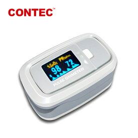 ユニコ パルスオキシメータ 血中酸素 健康管理 在宅医療 在宅介護 医療現場 介護施設 パルスオキシメーター