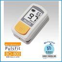 パルスオキシメーター NISSEI パルスフィット BO-800 防滴 介護 登山 トレッキング ランニング マラソン 健康管理 医療 パルスオキシメーター 在...