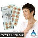 ファイテン パワーテープX30 50マーク入 phiten アクア チタン ボール 手軽【メール便 送料無料】