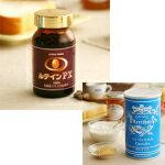 ルテインPX/5個セット(大豆レシチン2個付)