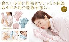 シルク混おやすみ手袋(1双組)【3780円以上で送料無料CERVIN・セルヴァン】