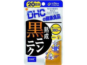 DHC 熟成黒ニンニク 60粒×5個セット