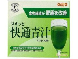 スキッと快通青汁 4.3g×30包