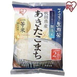 生鮮米 無洗米 秋田県産あきたこまち 2合パック 300g