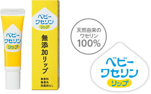 ベビーワセリンリップ(箱入) 10g