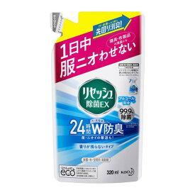 リセッシュ 除菌EX 香りが残らない 詰替 320ml