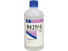 〇無水エタノールP 500ml
