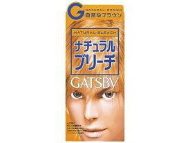 ギャツビー(GATSBY) ナチュラルブリーチ