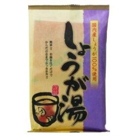 しょうが湯(和紙)「イマオカ」 20g×6袋