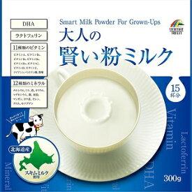 大人の賢い粉ミルク 300g