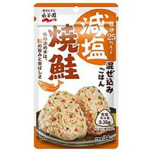 永谷園 減塩混ぜ込みごはん 焼鮭 34g×10