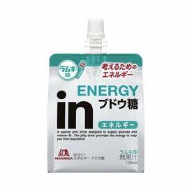 inゼリー エネルギー ブドウ糖 180g