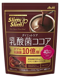 スリムアップスリム ダイエットケア 乳酸菌ココア 150g
