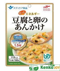 メディケア食品 もっとエネルギー 豆腐と卵のあんかけ(UD2) 100g