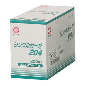 シングルガーゼ204 20×20 4ツ折 17301 200枚