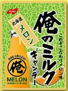 俺のミルク 北海道メロン 80g