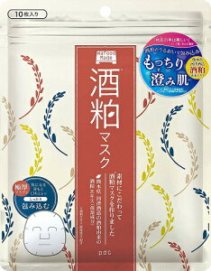 ワフードメイド SKマスク(酒粕マスク) 10枚