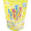 おいしさギュ〜ッと丸ごとレモン 15g×10包