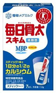 毎日骨太MBPスキム スティック 16g×7本