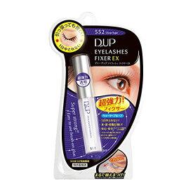 D-up DUP ディーアップ  アイラッシュフィクサーEX 552 5ml