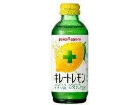 ポッカ キレートレモン 155ml×24本
