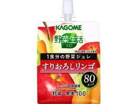 野菜生活100 1食分の野菜ジュレ すりおろしリンゴ 180g×6本