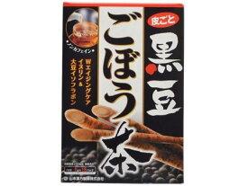 黒豆ごぼう茶 5g×18包