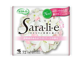 サラサーティー Sara・li・eホワイトブーケの香り 72個