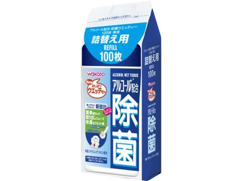 おしぼりウェッティー アルコール配合除菌ウエッティー 詰替え用 100枚