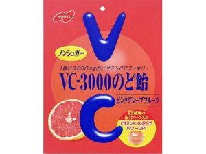 VC3000のど飴 ピンクグレープフルーツ 90g