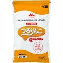 ≪送料無料≫つるりんこ Quickly(クイックリー) 2kg