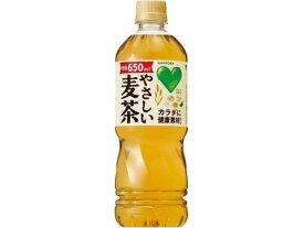 GREEN DA・KA・RA グリーンダカラ やさしい麦茶 ペット 650ml×24本