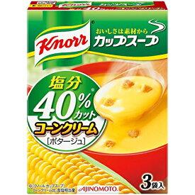 クノールカップスープコーンクリーム〈塩分40%カット〉 54.6g×10箱