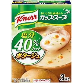 クノールカップスープポタージュ〈塩分40%カット〉 52.5g×10箱